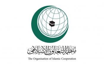 منظمة  التعاون