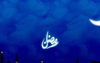 امساكية شهر رمضان 2021 في ماليزيا منها السحور والفطور