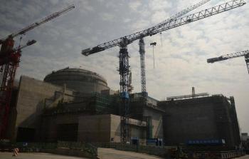 تحذير من تسريب شعاع نووي في الصين