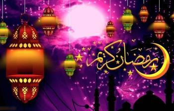 امساكية شهر رمضان 2020 في ايطاليا