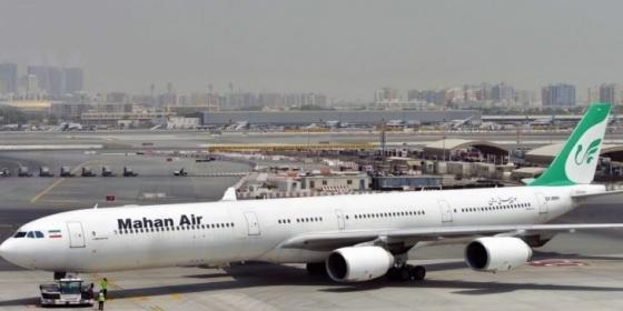 طائرة ايرانية.jpg