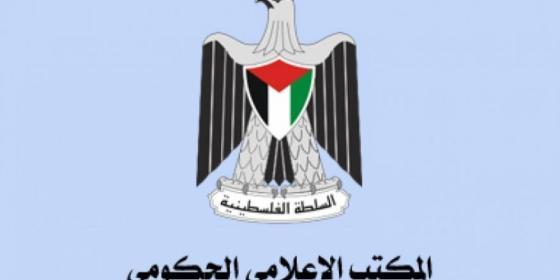 المكتب الإعلامي الحكومي بغزة يصدر بيانًا بمناسبة اليوم العالمي لمناهضة التعذيب